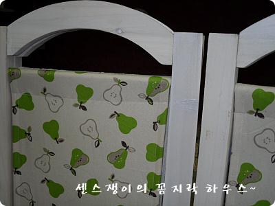★파티션 그린톤 패브릭 교체했어여~